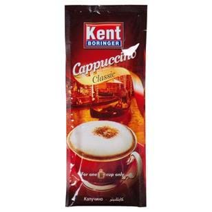 KB Cappuccino 12g